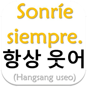 Descargar app Frases En Coreano disponible para descarga