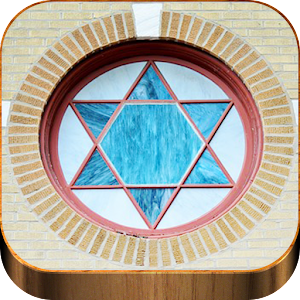Descargar app Musica Hebrea Cristiana: Musica Israelita disponible para descarga