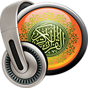 Descargar app Audio Quran Sin Internet