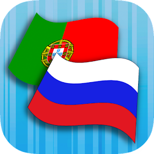 Descargar app Ruso Portugués Traductor disponible para descarga